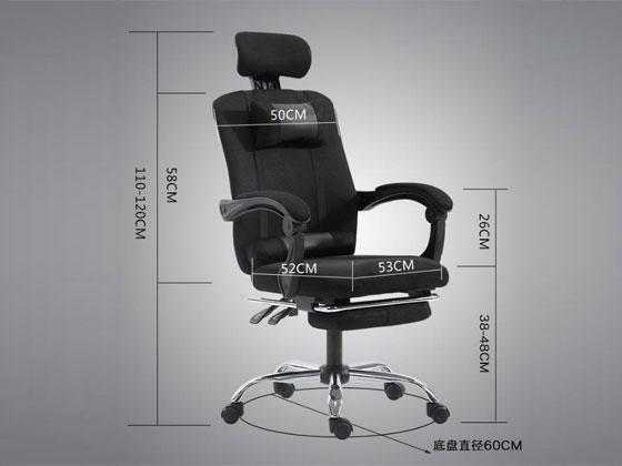 五星脚办公椅尺寸图