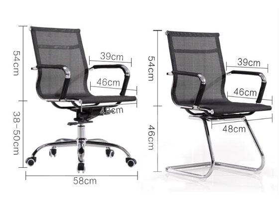 黑色办公椅尺寸图