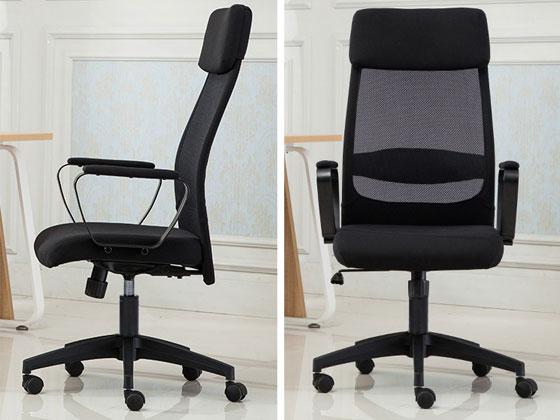 简约办公椅子样式