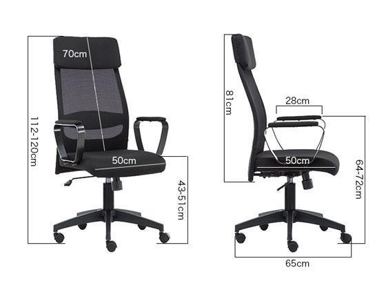 简约办公椅子尺寸图