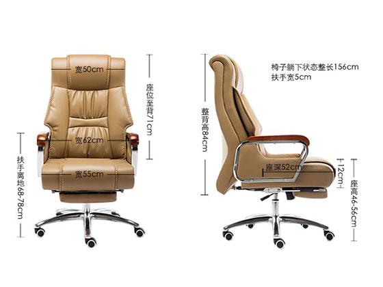 董事长大班椅尺寸图