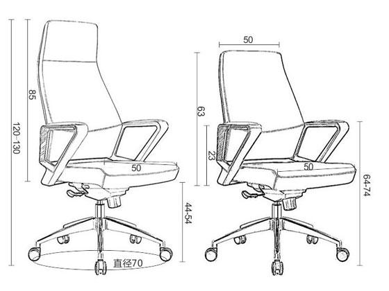 不锈钢五星脚升降转椅尺寸图