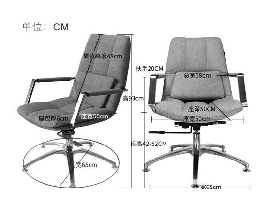 旋转绒布办公椅尺寸图