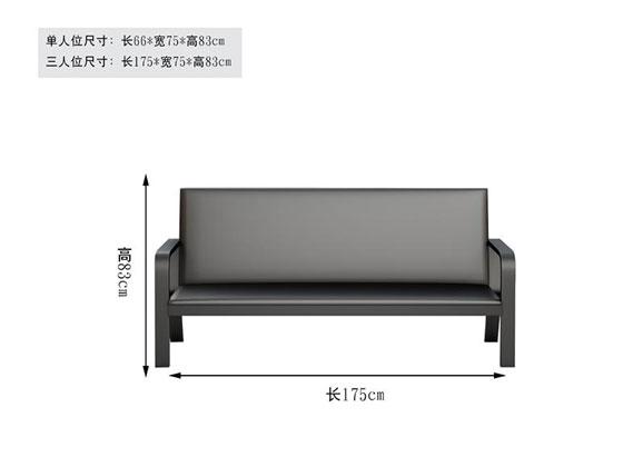 沙发接客尺寸图