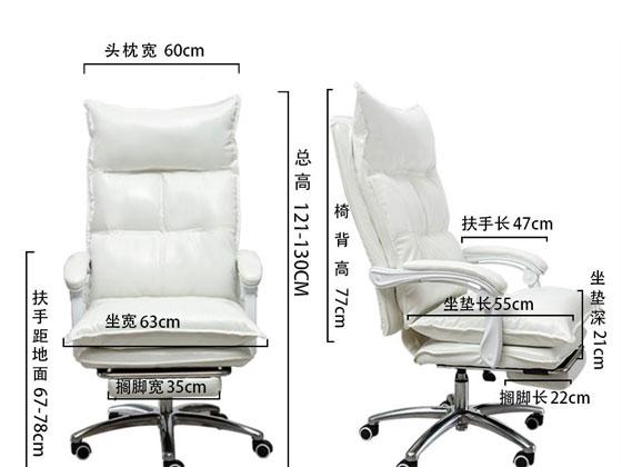 带头枕办公椅尺寸图