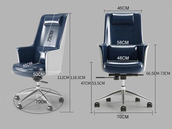 简约透气电脑椅尺寸图