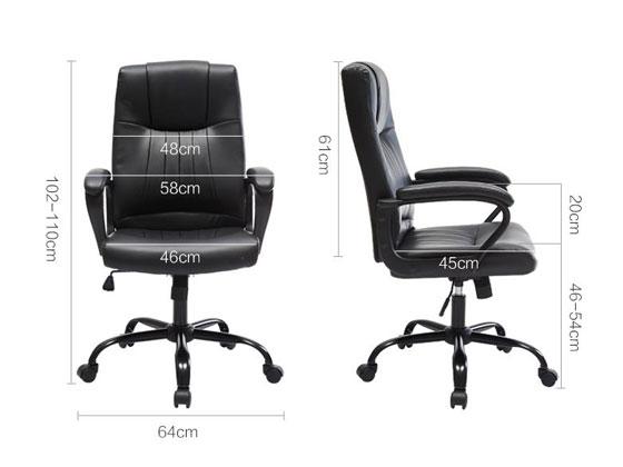 真皮老板椅