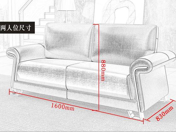 现代简约真皮沙发