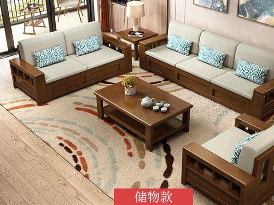 中式会客沙发