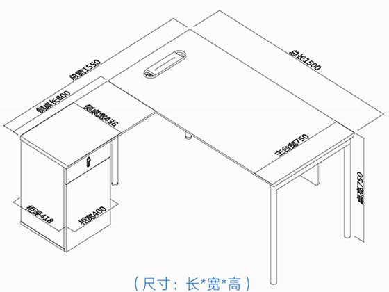 简约现代钢架办公桌尺寸