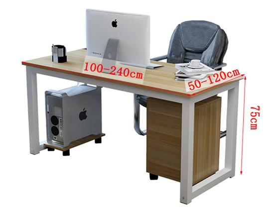 办公电脑桌尺寸