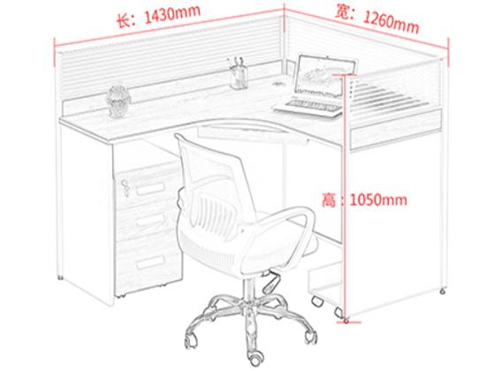 转角屏风办公桌