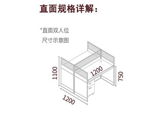 六人位办公桌设计尺寸-屏风办公桌-品源办公桌