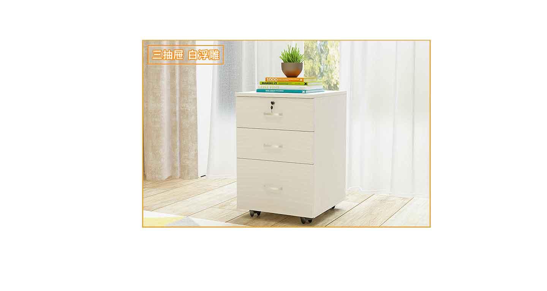 文件柜矮柜-办公室文件柜-品源文件柜