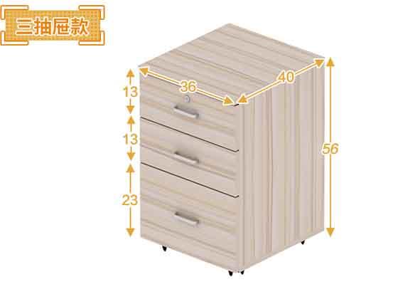 办公室矮柜尺寸-办公室文件柜-品源文件柜