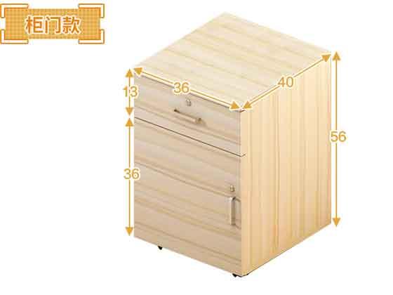 文件柜矮柜_尺寸-办公室文件柜-品源文件柜