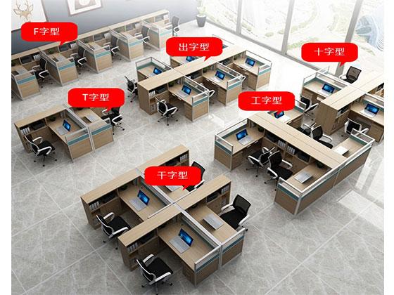 f型卡位办公桌-隔断式办公桌-品源办公桌