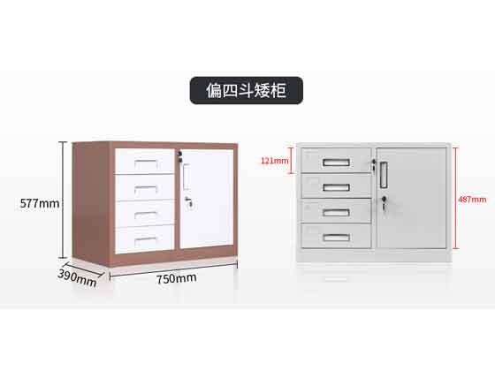 学校铁皮柜尺寸-办公室文件柜-品源文件柜