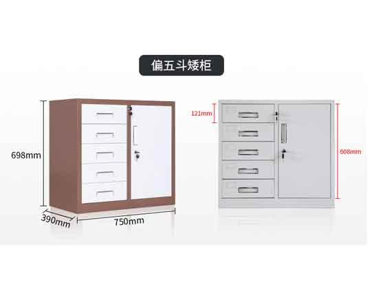 学校铁皮柜尺寸尺寸-办公室文件柜-品源文件柜