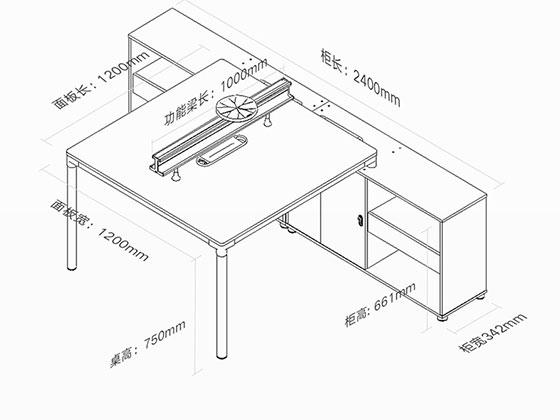 办公桌桌上屏风尺寸-屏风办公桌-品源办公桌