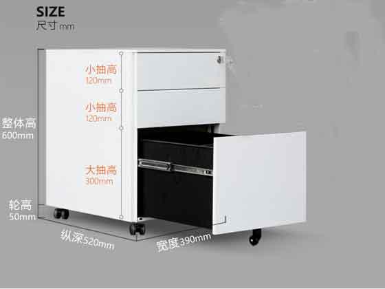 铁皮档案柜价格尺寸-办公室文件柜-品源文件柜