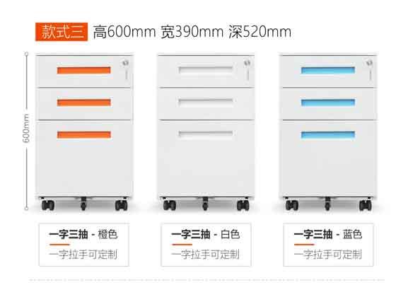 铁皮档案柜尺寸-办公室文件柜-品源文件柜
