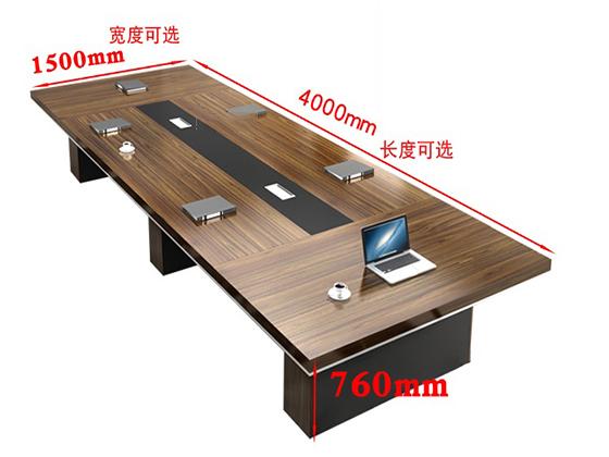 大型商务会议桌尺寸-会议桌-品源会议桌