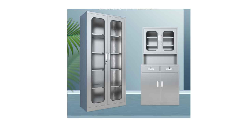 不锈钢更衣柜上海-办公室文件柜-品源文件柜