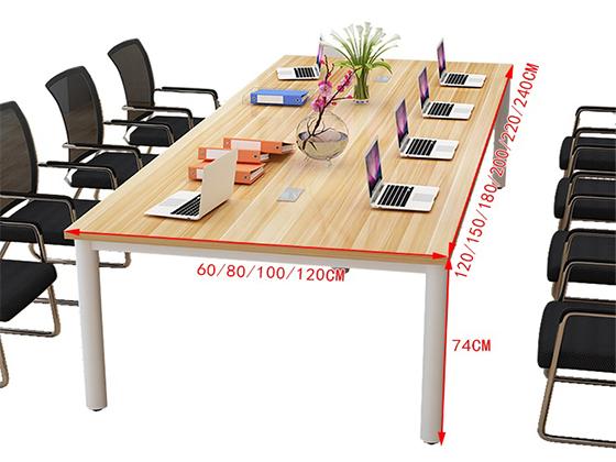 办公家具会议台尺寸-会议桌-品源会议桌
