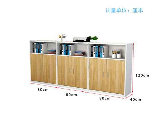 木制储物柜定制尺寸-办公室文件柜-品源文件柜