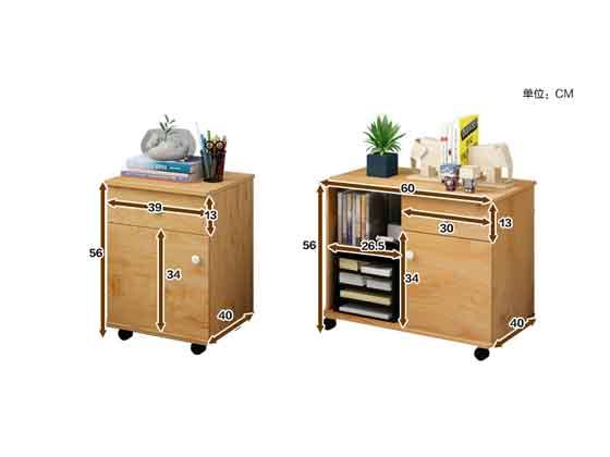 教室用储物柜尺寸-办公室文件柜-品源文件柜