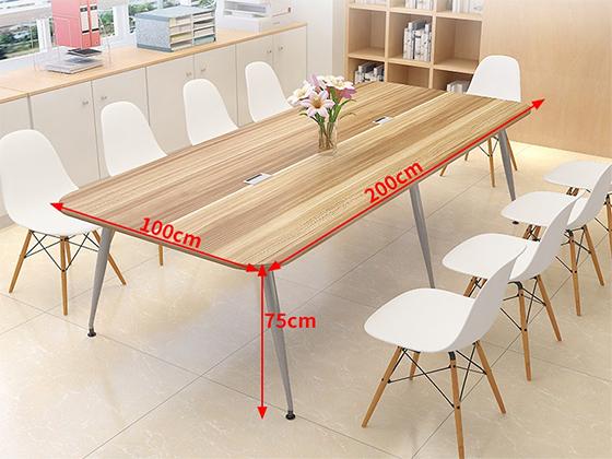 小型板式会议桌尺寸-会议桌-品源会议桌