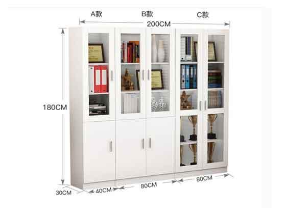 办公组合柜尺寸-办公室文件柜-品源文件柜
