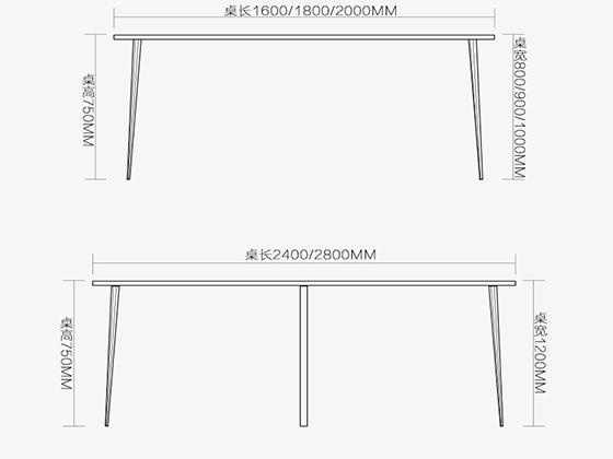 板式会议台尺寸-会议桌-品源会议桌