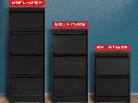 订制钢制抽屉柜-文件柜定制-品源文件柜