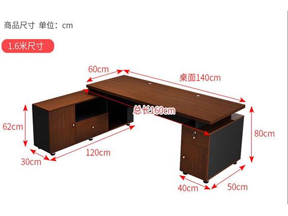 现代简约老板办公桌尺寸-屏风办公桌-品源办公桌