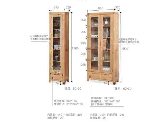 文件柜实木尺寸-办公室文件柜-品源文件柜