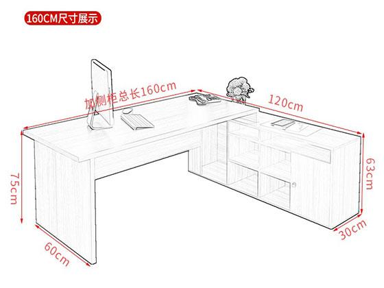 独立办公桌厂家尺寸-屏风办公桌-品源办公桌