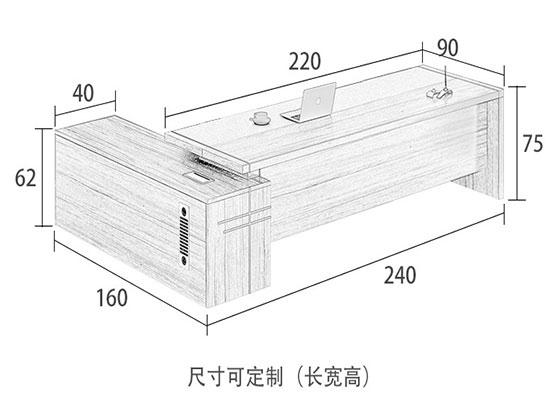 总裁办公室桌子尺寸-屏风办公桌-品源办公桌