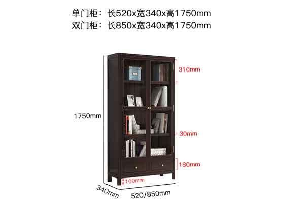 办公背景精品柜尺寸-办公室文件柜-品源文件柜