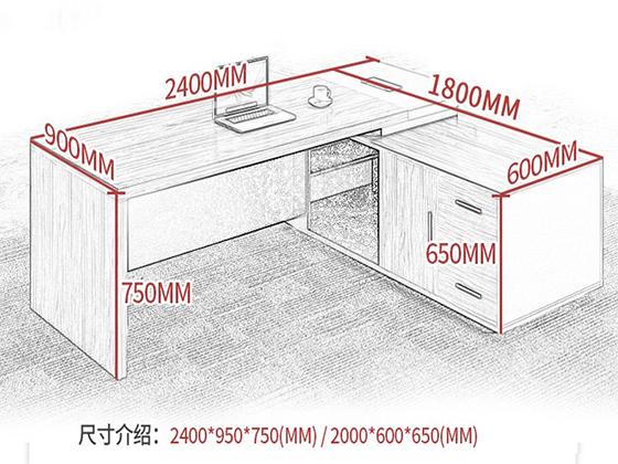 老板桌组合尺寸-班台-品源班台