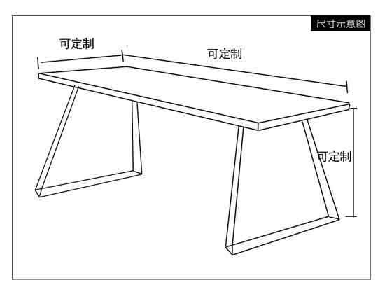 实木喷漆会议桌尺寸-会议桌-品源会议桌