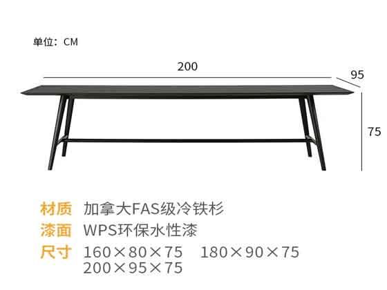 烤漆会议桌定制厂家尺寸-会议桌-品源会议桌