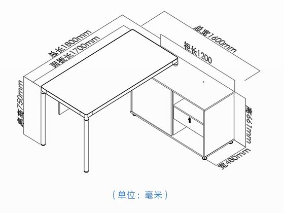 p时尚现代老板桌尺寸-班台-品源班台