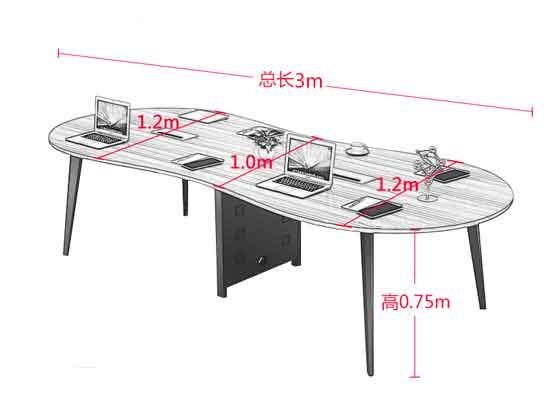 实木钢架会议桌尺寸-会议桌-品源会议桌