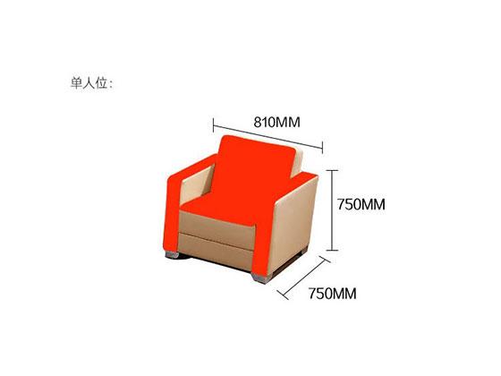 黑色时尚沙发尺寸-办公沙发-品源沙发