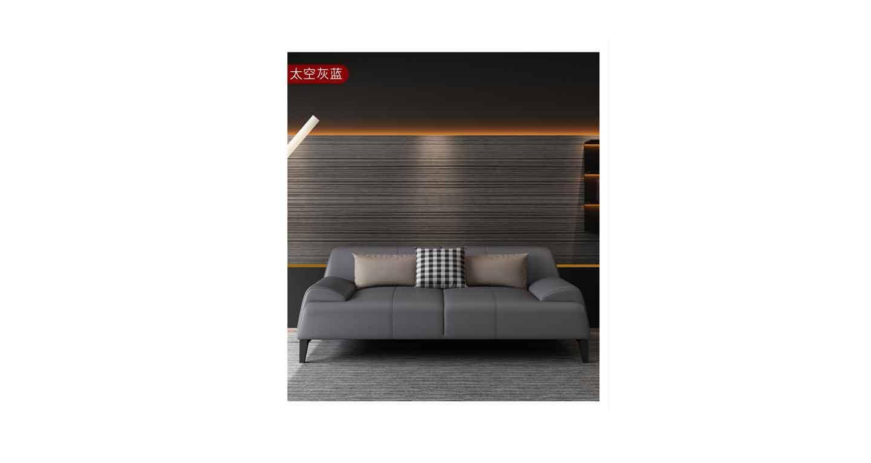 上海实木沙发定做-办公沙发-品源办公沙发