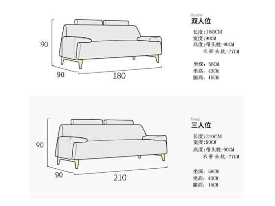 上海沙发定做尺寸-办公沙发-品源沙发