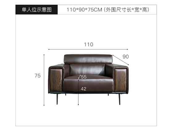董事长办公室沙发尺寸-办公沙发-品源沙发