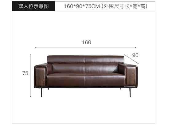黑色真皮办公室沙发尺寸-办公沙发-品源沙发